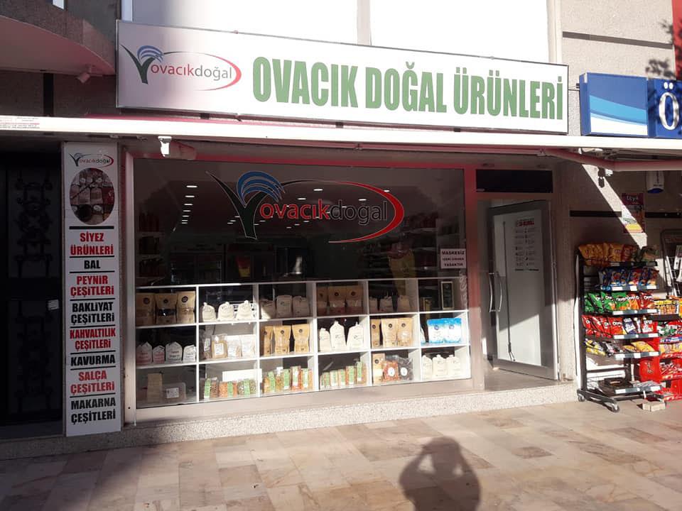 KADIKÖY-GÖZTEPE/İSTANBUL